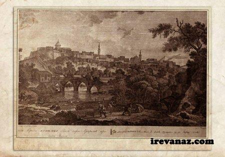 СТАРЫЙ ИРЕВАН: Иреванская крепость: иллюстрация 1796 года