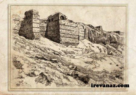 Руины Иреванской крепости.  Рисунок Павла Шиллинговского