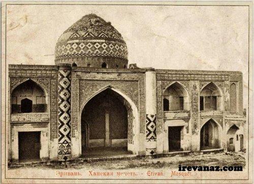 Ханская мечеть - старинная фотография