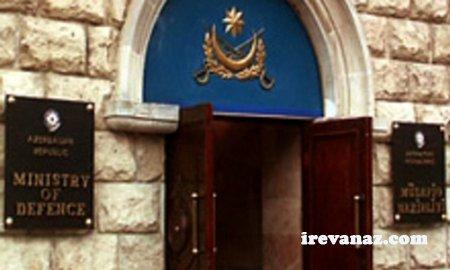 ԱԴՐԲԵՋԱՆԻ ՊՆ. «ԱՊՐԻԼՅԱՆ ՄԱՐՏԵՐԻ ԺԱՄԱՆԱԿ ՀԱՅԿԱԿԱՆ ԿՈՂՄԸ ՏՎԵԼ Է ՇՈՒՐՋ 300 ԶՈՀ և ԱՎԵԼԻ ՔԱՆ 700 ՎԻՐԱՎՈՐ»