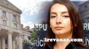 irevanaz.com